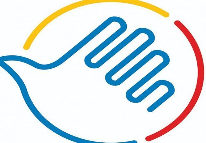 cuarta-convocatoria-a-concurso-para-cubrir-cargos-de-empleados-administrativos-defensoria-regional-santa-fe-sede-san-justo-434